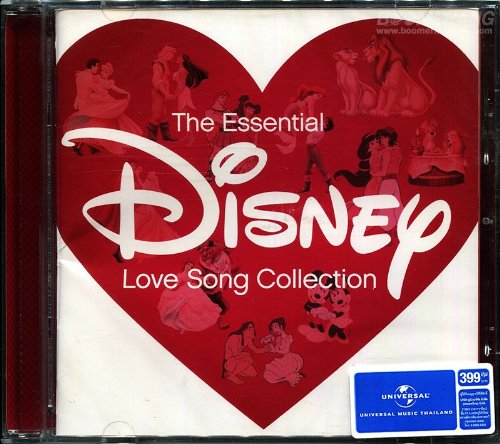 Various Artist: The Essential Disney Love Song