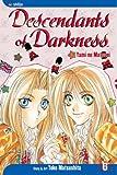 Descendants of Darkness: Yami no Matsuei, Vol. 6