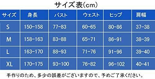 鬼滅の刃 甘露寺蜜璃(かんろじみつり) コスプレ衣装 コスチューム