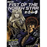New Fist of the North Star - The Complete Collection