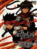 Arc The Lad Vol.9 [DVD]