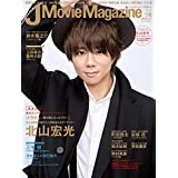 J Movie Magazine Vol.43