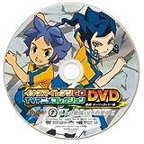 Inazuma Eleven GO TV Anime Collection DVD - Gekito Holy Road Hen - [Volume 7 ice of fighting VS Shirokoichu (single)]