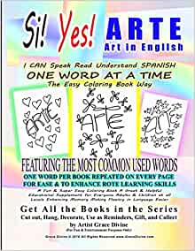 Amazon Com Si Yes Arte Art In English I Can Speak Read Understand