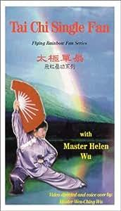 Tai Chi Single Fan [VHS]