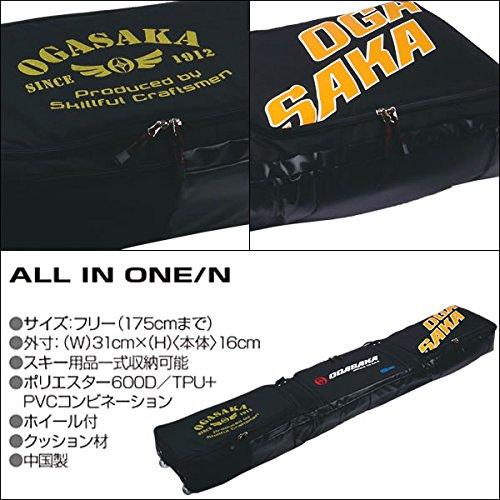 OGASAKA(オガサカ)スキーケースALLINONEスキー用品1式収納可能キャスター付オールインワンスキーバッグOGASAKA