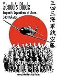 Genda's Blade, Henry Sakaida and Koji Takaki, 1903223253