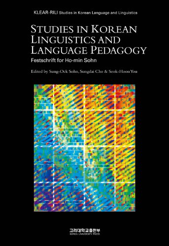 Studies in Korean Linguistics and Language Pedagogy (English and Korean Edition)