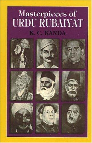 Masterpieces of Urdu Rabalyat (English and Urdu Edition)