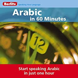 Arabic...In 60 Minutes