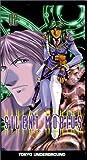Silent Mobius 2: Tokyo Underground [VHS]