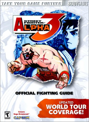 Price comparison product image Street Fighter Alpha 3 Official Strategy Guide for Dreamcast (Brady Games)
