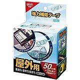 コニシ 強力補修テープ ボンドストームガードクリヤー #04929 50mm