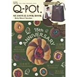 Q-pot. 2017 ‐ SEASONAL LOOK BOOK ‐ Melty Bitter Chocolate 小さい表紙画像