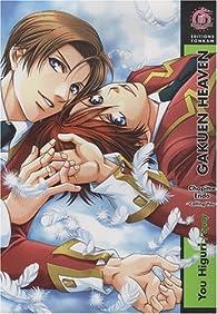 Gakuen Heaven, tome 3  par Yo Higuri