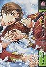 Gakuen Heaven, tome 3  par Higuri