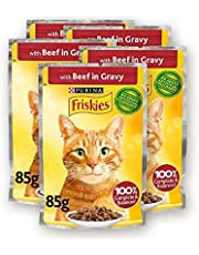 Purina Friskies Beef Chunks in Gravy Wet Cat Food Pouch 85g (5 Pieces)