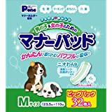 P.one 男の子&女の子のためのマナーパッド M 32枚 ビッグパック