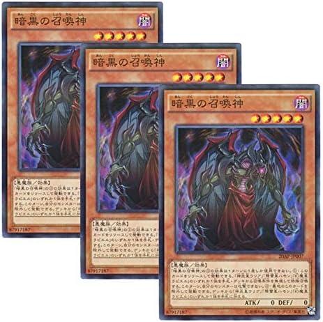 20AP-JP007 Super-Parallel Japan Dark Summoning Beast Yu-Gi-Oh!