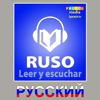 Ruso libro de frases - Leer y escuchar [Russian Phrasebook - Read and Listen]