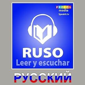 Ruso libro de frases - Leer y escuchar [Russian Phrasebook - Read and Listen] Audiobook