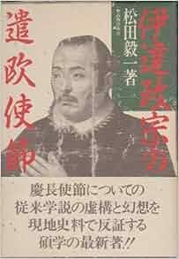 Japanese keno