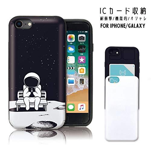 b3d52bfd6e iPhone8 ケース iPhone7ケース iPhone6s 6 ケース 耐衝撃 スマホケース スライドケース icカード収納 背面