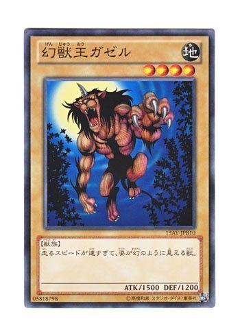 Amazon.com: Yu-Gi-Oh! TB-38-N 4 Star of Death Normal: Toys ...