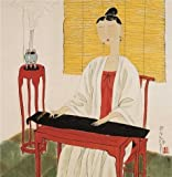 solar oven society - Oil Painting 'Hu Yongkai,Woman Playing The Zither,21th Century' 18 x 18 inch / 46 x 47 cm , on High Definition HD canvas prints is for Gifts And Foyer, Home Theater And Nursery Decoration