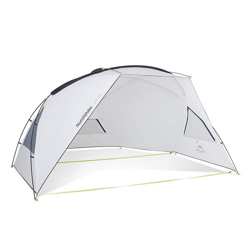 黒くするホイットニー聴くサンシェードテント ワンタッチ テント キャンプテント アウトドア 200×165cm 日よけ 3-4人用 軽量UPF50+ uvカット メッシュ 通気 キャンプ 登山 運動会 ツーリング 防災