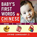 Baby's First Words in Chinese | Living Language
