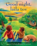 Good Night, Laila Tov, Laurel Snyder, 0375868682