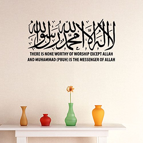 Wall Sticker Home Art Quotes Shahada English Calligraphy Islamic Muslim Wall Stickers Quotes Living Room Diy Removable Vinyl Art Wall Decal by Braverquotes