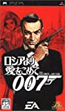 007 From Russia With Love [Japan Import]
