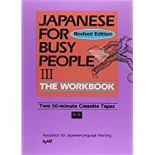 Japanese Busy People #3 Workbook-Tapes