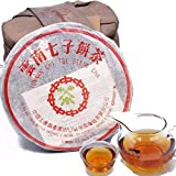 2003 Chinese tea green printing [15 years dry warehouse old Pu'er tea] Yunnan dry warehouse storage Treasure old tea [Yunnan Qizi cake tea] 2003 suppression conversion taste very good 12.59OZ / cake