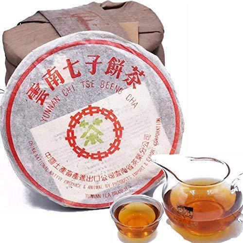 2003 Chinese tea green printing [15 years dry warehouse old Pu'er tea] Yunnan dry warehouse storage Treasure old tea [Yunnan Qizi cake tea] 2003 suppression conversion taste very good 12.59OZ / cake by NanJie (Image #5)