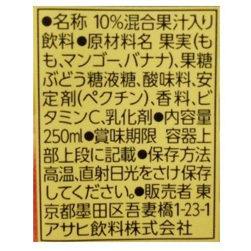 250mlX24 this Bayarisu melt mixed fruit by Asahi (Image #2)