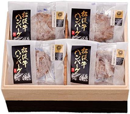 松阪まるよし 松阪牛100%ハンバーグ(焼成)4個入り ソース付〔ハンバーグ100g×4・ソース100g×4〕