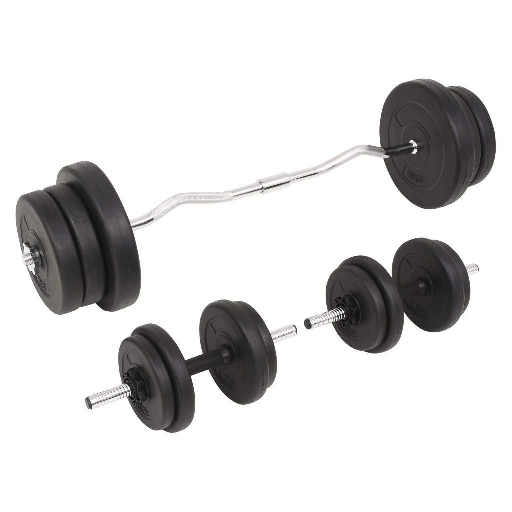tidyard Conjunto de Mancuernas Ajustables 60kg para Entrenar Pecho Bíceps Brazos Tríceps y Los Músculos Negro: Amazon.es: Hogar