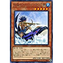 Yu-Gi-Oh!/The legendary fisherman 2 II (Rhea) /Duelist Pack - list legend due ver.-