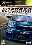 Forza Motorsport(フォルツァ モータースポーツ)
