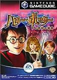 ハリー・ポッターと秘密の部屋 (GameCube)