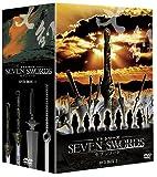 [DVD]セブンソード TVシリーズ DVD-BOX 1