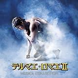 Original Soundtrack - Thermae Romae 2 Musica Collection (2CDS) [Japan CD] SICP-4107 by Original Soundtrack (2014-04-23)
