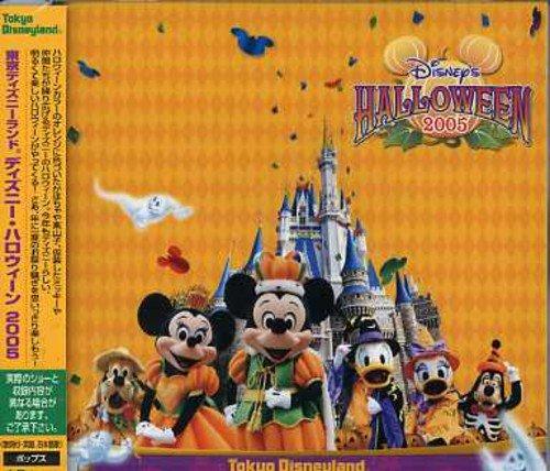 Tokyo Disneyland Halloween (Original Soundtrack) ()