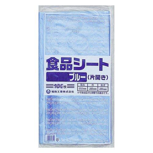食品シートNo.55ブルー(片開き) 1000枚 B004BDL4JS