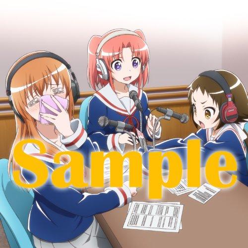 Mikakunin De Shinkoukei - Radio CD Umaku Ienainode Radio De Kakunin Shitekudasai Vol.1 (2CDS) [Japan CD] TBZR-222
