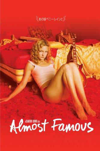 Almost Famous - Fast berühmt Film