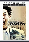 Peppermint Candy [Import]